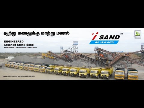 MSAND i-SAND REAL SUSTAINABLE ALTERNATIVE TO RIVER SAND   part   (1)