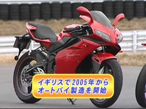 画像: Megelli 250r PV www.youtube.com
