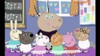 Свинка Пеппа (54 Серия)Уроки балета
