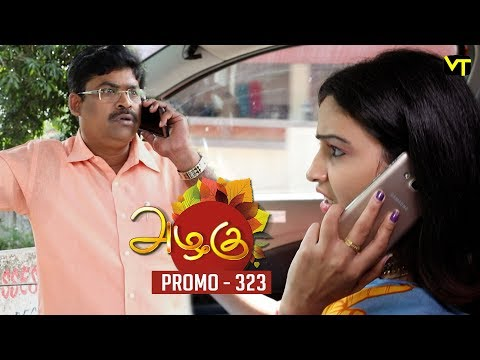 Azhagu Promo 10-12-2018 Sun Tv Serial  Online