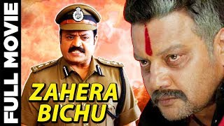 Zahera Bichu Hindi Dubbed | South Indian Action Movie In Hindi | Full Movie