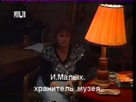 берислав знакомства