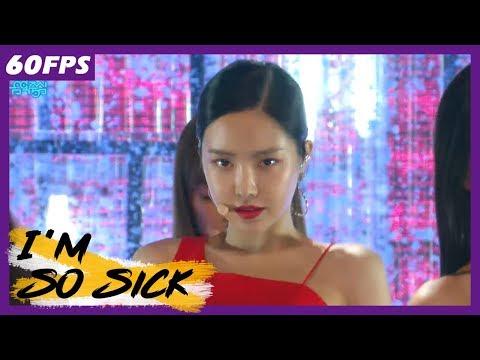 60FPS 1080P | APINK - I'm So Sick, 에이핑크 - 1도 없어 Show Music Core 20180707
