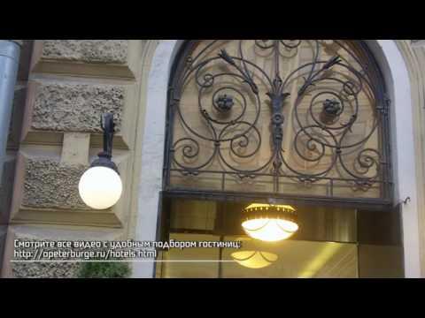 Видеоозоры отелей Петербурга. Бутик отель Золотой треугольник