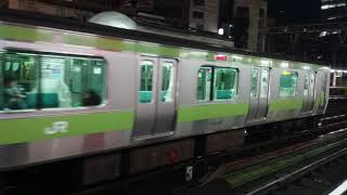 JR E231系500番台山手線新橋駅到着・発車シーン2019年3月(506編成)【4K・スマホ撮影Xperia XZ2 Premium SOV38】