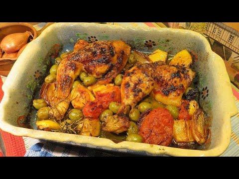 recette cuisses de poulet r ties au four citron olives m re mitraille youtube. Black Bedroom Furniture Sets. Home Design Ideas