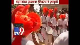 lai bhari dhol tasha pathak perform at shivaji park 1