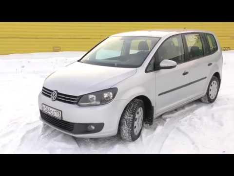 Подбор бу авто Volkswagen Touran 2 (бюджет 550-600тр)