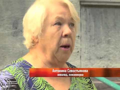 """Социальная карта """"НОВАЯ"""""""