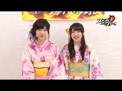 第5回センター争奪バトル開催記念◇◇ ☆さぁ、1年に1度のお祭りだ!☆ 『AKB48ステージファイター』の名物イベント 「第5回センター争奪...