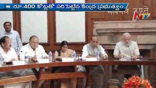 NDA Government to neglect Andhra and Telangana states - Focus Part 2