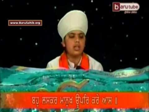 Sukhmani Sahib recited by Students of Akal Academy Baru Sahib