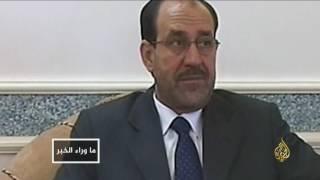 توتر جديد بين الصدريين وحزب الدعوة بالعراق