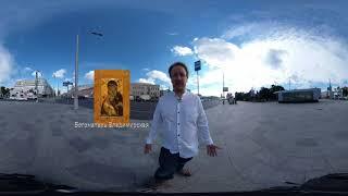 Смотреть видео Поляки в Москве  Серия 1  Мещанская Слобода онлайн