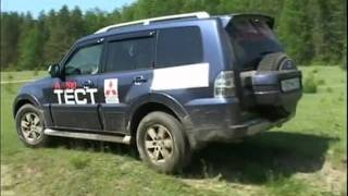Тест Драйв Mitsubishi Pajero 4