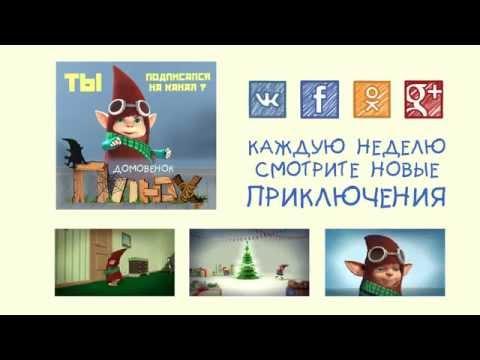 НАШЕ КИНО онлайн - Телевидение онлайн