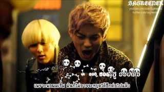 karaoke thaisub lc9 mama beat feat gain