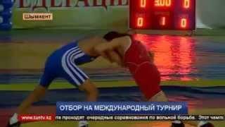 Чемпионат РК по вольной борьбе(, 2015-10-30T14:06:08.000Z)