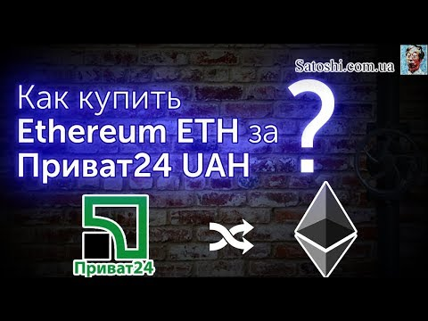 блокчейн эфириум