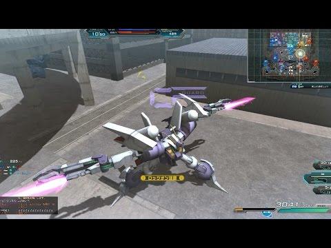 Gundam Online 狭いところでバイアラン・カスタム ガンダムオンライン