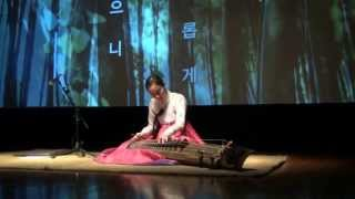 Video Goemungo traditonal korean zither download MP3, 3GP, MP4, WEBM, AVI, FLV November 2017