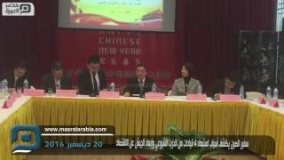 فيديو| سفير الصين يكشف أسباب إقصاء 4 قيادات من الحزب الشيوعي وعزل الجيش عن الاقتصاد