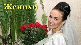 Мария Берсенева, Денис Рожков Спектакль