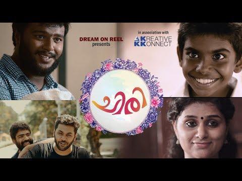Chiri | Malayalam Short Movie