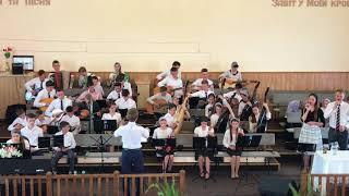 Струнний оркестр. Земна доріженька