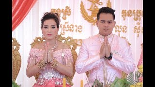 ក្តៅៗ តារាចម្រៀង Original Song លោក លុន ស៊ីឡូ មិនខ្វល់, Khmer News Today, Stand Up