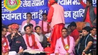 Mere Shish Ke Daani Ka~Lakhbir Singh Lakha Live From Shyam Bhajan Sandhya Jaipur 2014