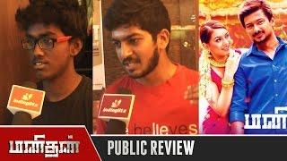 Manithan Public Review | Udhayanidhi, Hansika, Prakash Raj | Public Opinion 2016