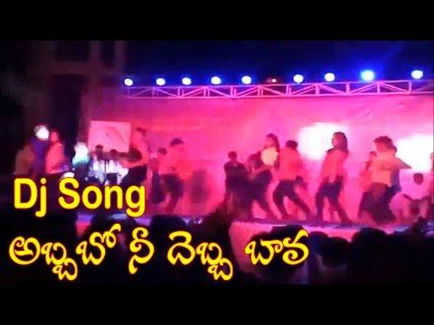 Abbabbo Nee Debba Dj Video Songs | College Girls Dance Performance on Abbabbo Ne Debba Dj Song