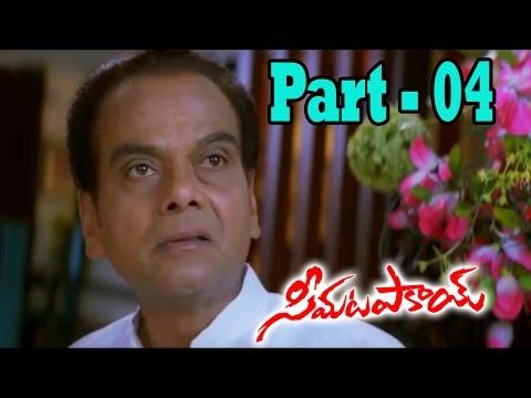 Seema Tapakai Movie || Allari Naresh, Poorna || Part 04/09