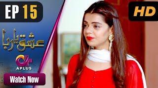 Pakistani Drama | Ishq Ya Rabba - Episode 15 | Aplus Dramas | Bilal Qureshi, Srha Asghar, Fatima