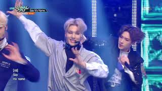 Download lagu 뮤직뱅크 Music Bank - Say My Name  - ATEEZ(에이티즈).20190201 MP3