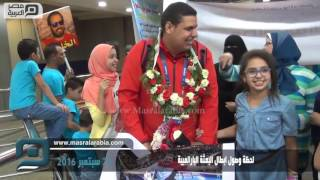 مصر العربية | لحظة وصول ابطال البعثة البارالمبية