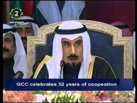 Gulf Cooperation Council countries celebrate 32nd Anniversary