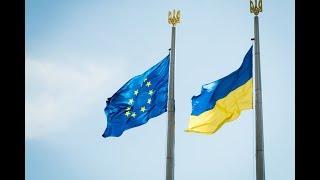 Эксперт рассказал, какая практическая польза для Украины от Ассоциации с ЕС