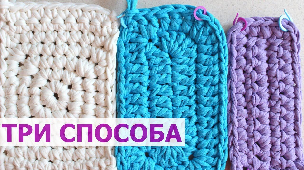 Трикотажная лента для вязания ковриков