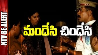 Drunk and drive Girls Hulchul in Hyderabad - Be Alert