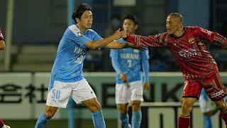 ジュビロ磐田vsFC琉球 J2リーグ 第36節