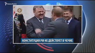 Убийства в Ингушетии, беззаконие Кадыровых, 4 года тюрьмы за слова в КБР