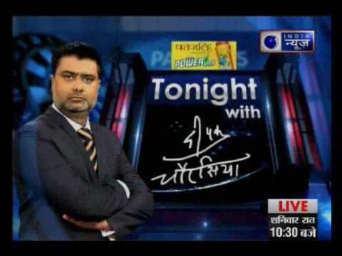Tonight with Deepak Chaurasia Why violence after BJP JDU ...