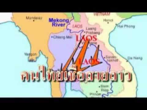 E San is lao  True Story of Laos  # 2   YouTube