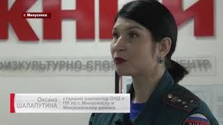 """Программа """"Главные новости"""" на 8 канале за 02.04.2018 - Часть 1"""