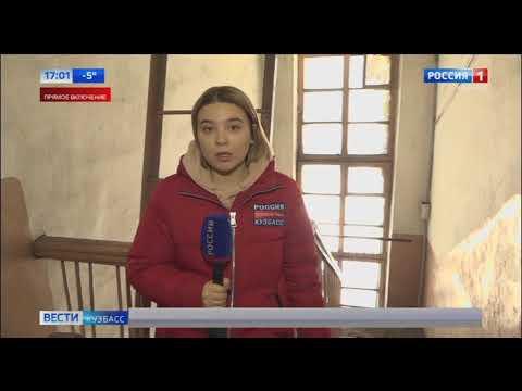 В новокузнецкой многоэтажке обвалился потолок в подъезде