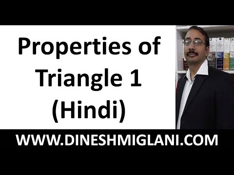 PROPERTIES OF TRIANGLES WITH TRICKS ( HINDI) GEOMETRY FOR SSC CGL CHSL IBPS PO CLERICAL
