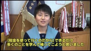 税ってどんなもの?「税についての作文」コンクール内閣総理大臣賞受賞 thumbnail
