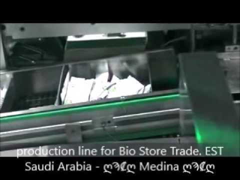 production line for Bio Store Trade. EST Saudi Arabia Medina